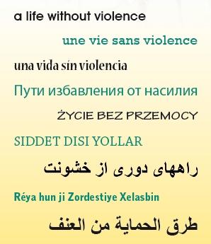 Mehrsprachige Infobroschüre Ophelia Beratungszentrum