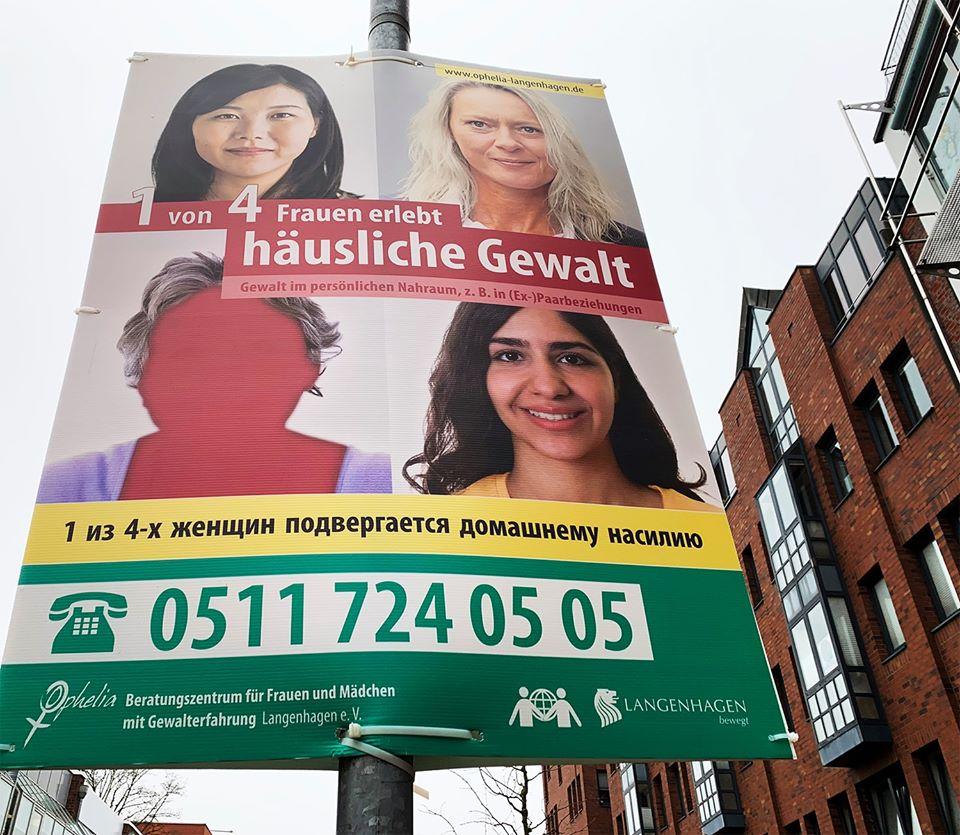 Plakatkampagne gegen häusliche Gewalt